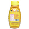 Honey Dijon Mustard (Back Label)